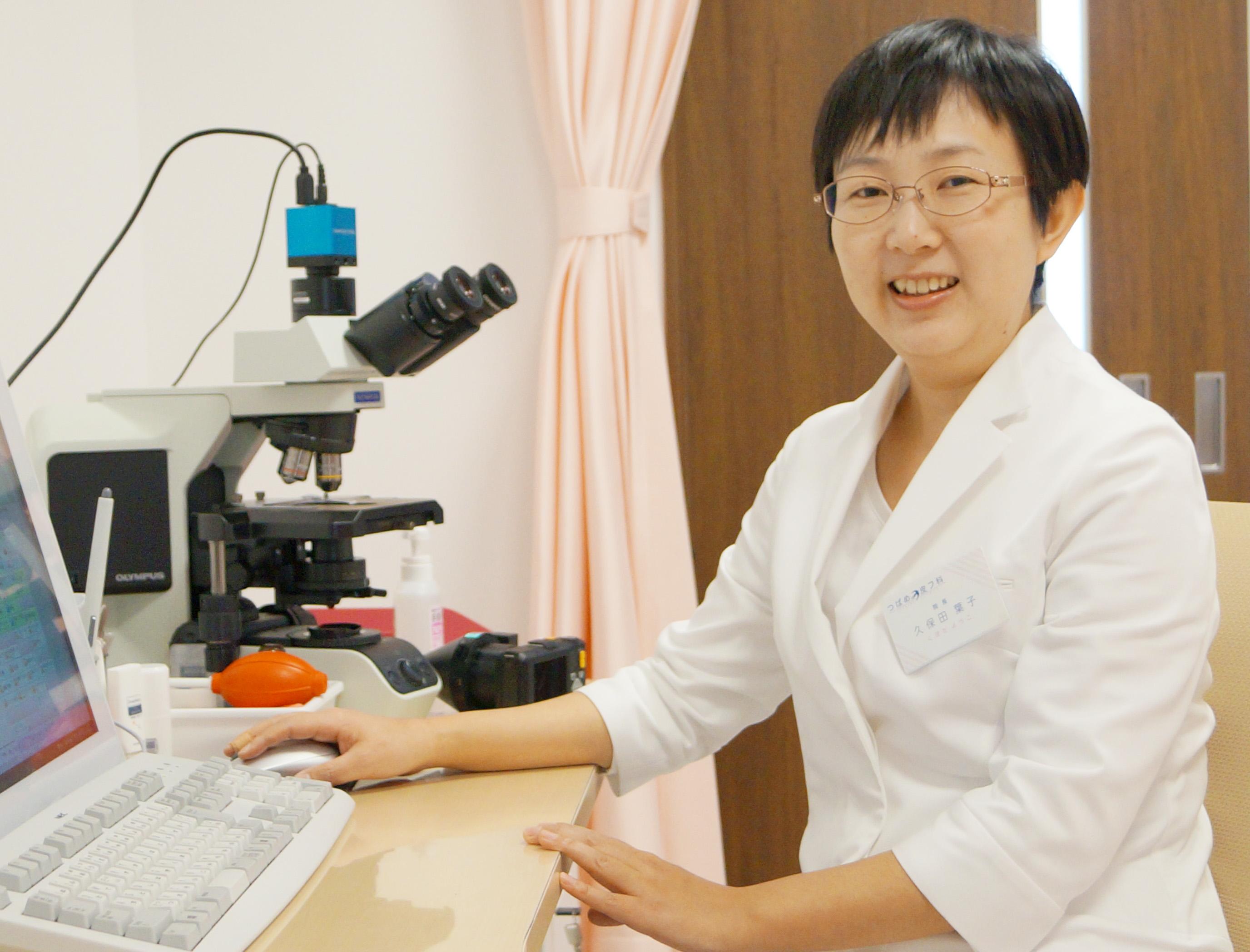 つばめ皮膚科医院長:久保田葉子