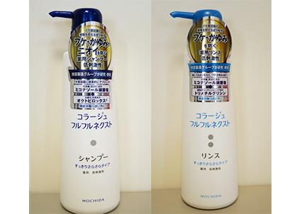 つばめ皮膚科:販売商品